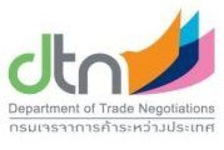 Roundtable with DTN on Duty Drawback