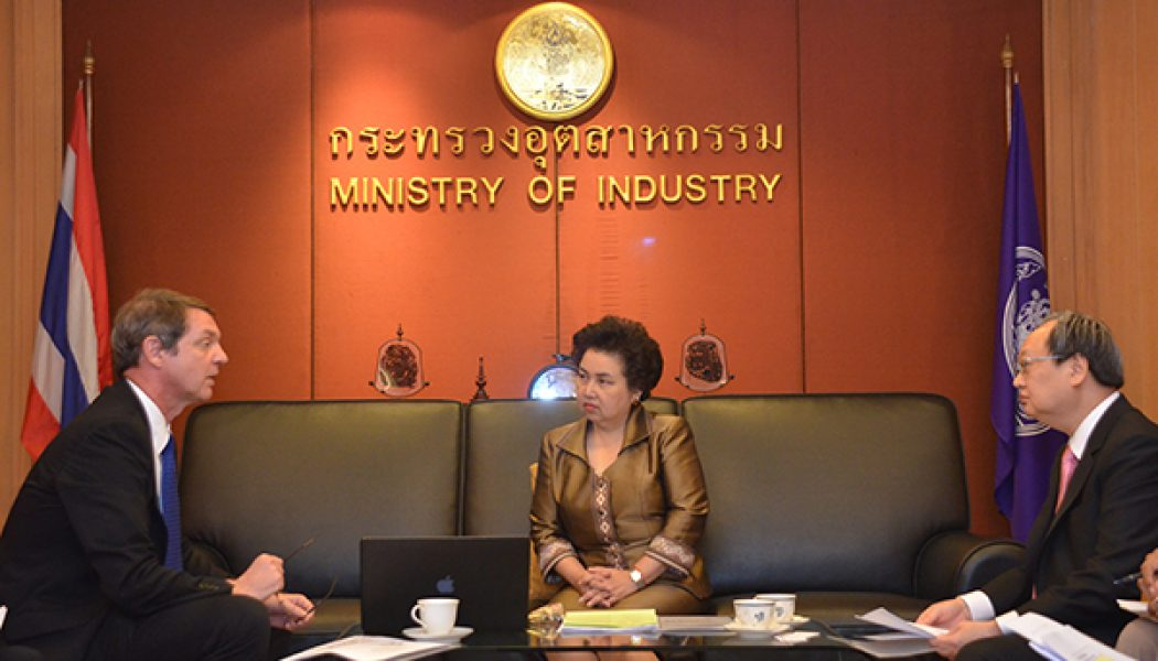 TEBA meets with Ministry of Industry