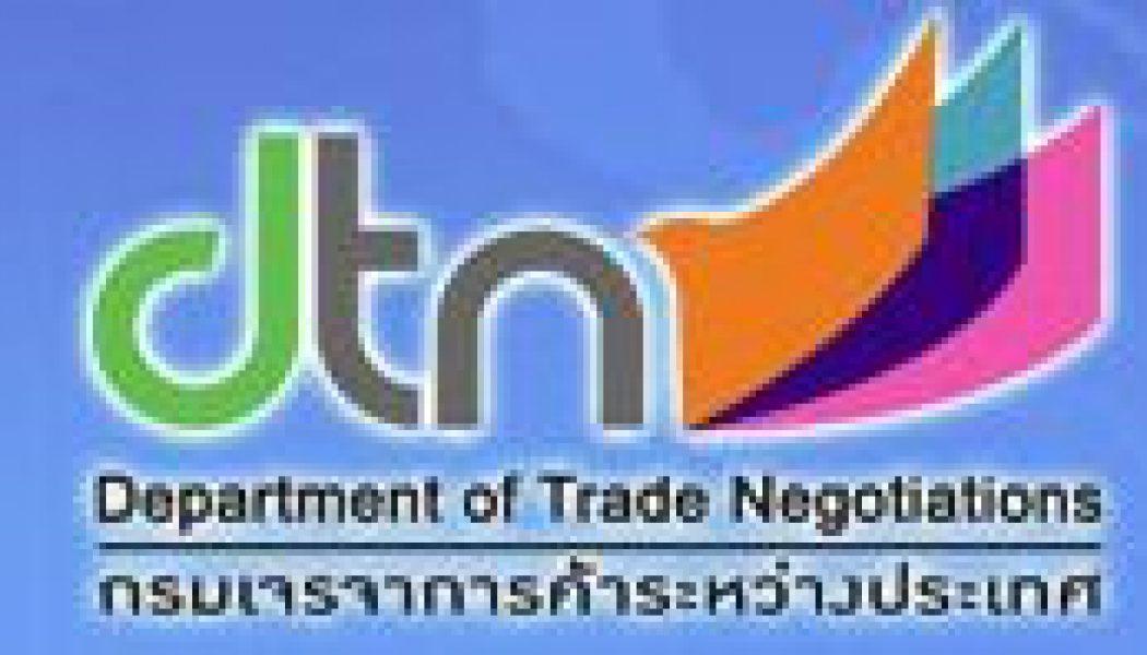 TEBA Attends Consultation Session for Thai-EU FTA