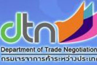 TEBA Attends Consultation Session for Thai-EU FTA