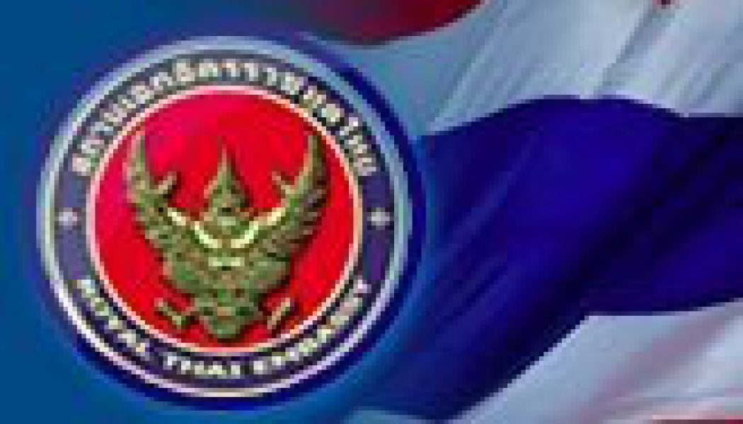 TEBA to advise Thai Government on Investment Opportunities in the EU