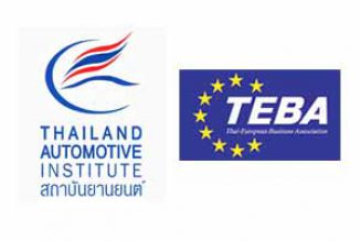 Capacity Building and Business Matching on Automotive Sector