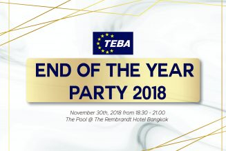 TEBA End of the year party 2018