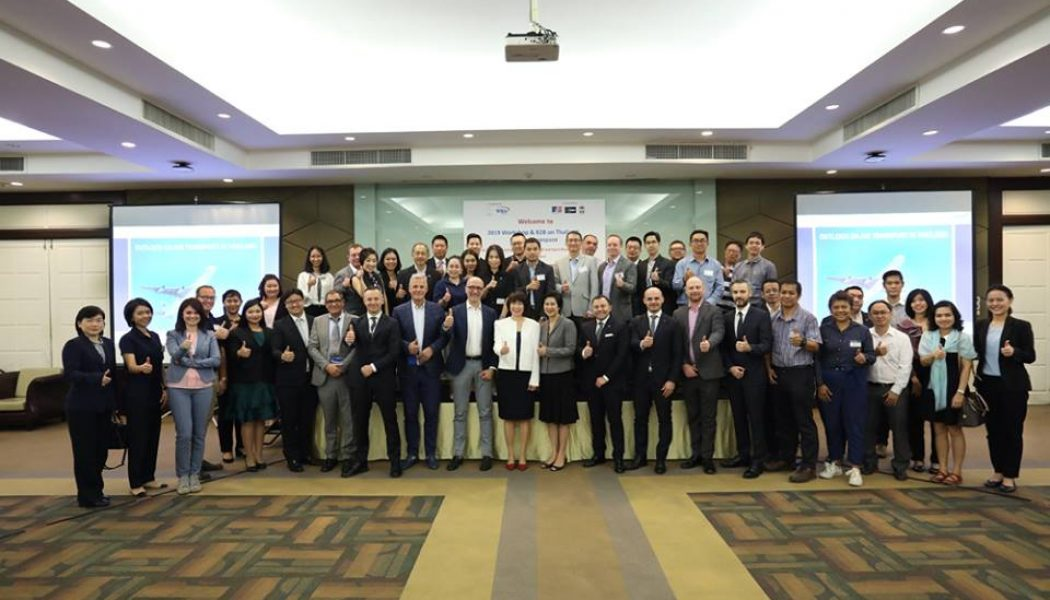 Press Release: 2019 Workshop & B2B on Thailand Path to Aerospace