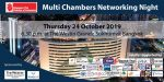 STCC Multi Chambers Networking Night
