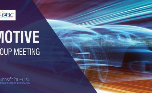 4th TEBA & EABC Automotive Working Group Meeting