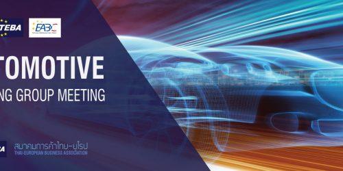 The 1st TEBA & EABC Automotive Working Group Meeting