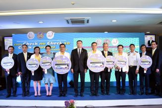 Road Safety Campaign Press Event