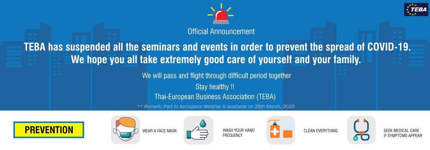 TEBA Official Announcement