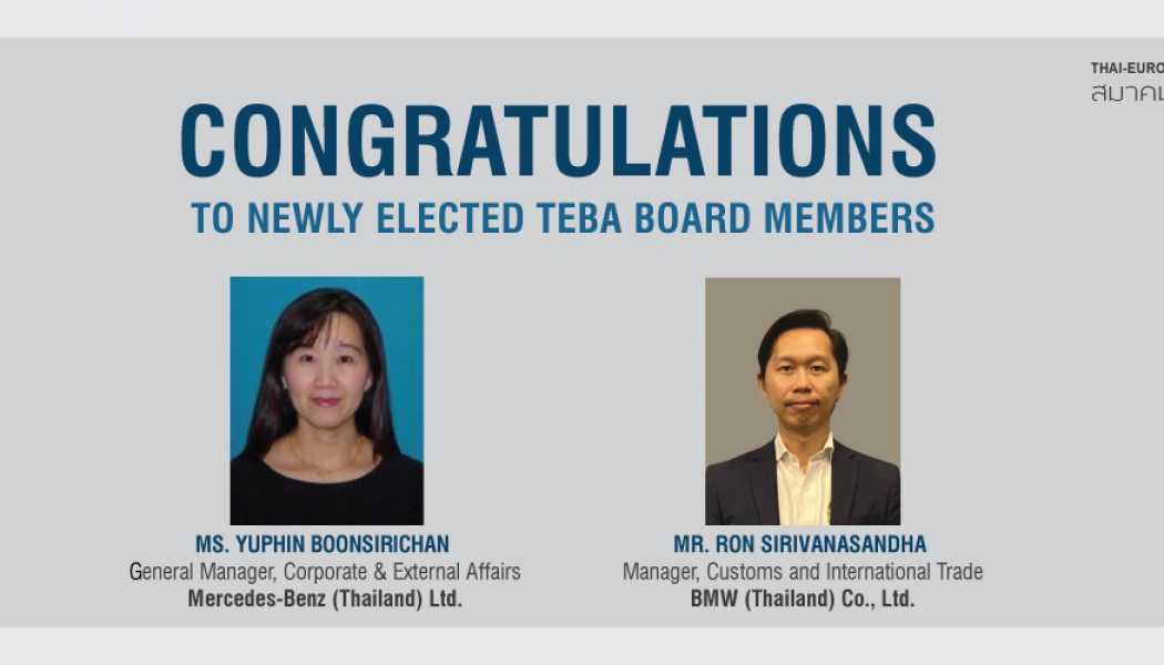 Congratulations to the newly elected TEBA Board Members